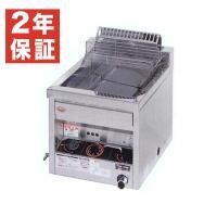 新品:フライヤー:マルゼン ガスフライヤー MGF-12TJ 卓上型|recyclemart