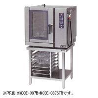 【メーカー】マルゼン 【型  番】MCOE-074STR 【外形寸法】幅630×奥行450×高さ80...