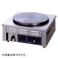 【メーカー】ニチワ 【型  番】CM-410H 【電  源】単相200V 【一次側最大電流値】13A...