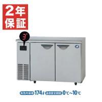 【メーカー】パナソニック(旧サンヨー) 【型  番】SUC-N1241J    【電  源】単相10...