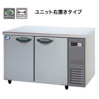 新品:パナソニック テーブル型冷凍庫(センターピラーレスタイプ) SUF-K1271SA|recyclemart|02
