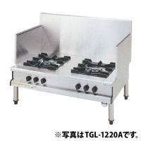 新品:タニコー ガスローレンジ (スープレンジ) TGL-0920A|recyclemart
