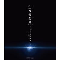 在庫あり 新品 送料無料 シブヤノオト Presents ミュージカル 刀剣乱舞 2.5次元から世界へ 特別編集版 Blu-ray ブルーレイ 価格4 2006