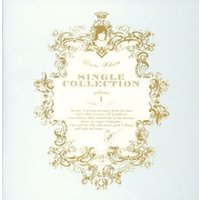 新品 送料無料 宇多田ヒカル CD Utada Hikaru SINGLE COLLECTION VOL.1 ベスト BEST 価格1 1912