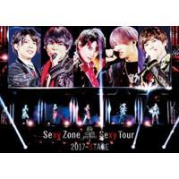 在庫有(1〜5営業日以内に配送します)新品未開封品  登録情報 出演: Sexy Zone 形式: ...