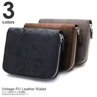 ■商品名■ ヴィンテージ加工 PUレザー2つ折り短財布  ■カラー■ ブラック グレー ブラウン  ...