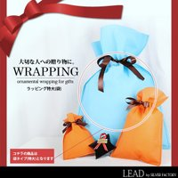 ラッピング 袋 ラッピング 用品 バレンタイン リボン  ■商品名■ ラッピング特大(袋)  ■サイ...