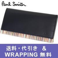ポールスミスは英国を代表するファッションブランドで、当店の人気NO,1ブランドです。ポールスミスの代...