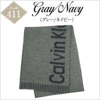 【マフラー レディース/メンズ/ブランド】Calvin Klein カルバンクライン マフラー 73605