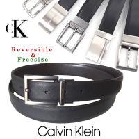 Calvin Klein(カルバンクライン)は、ダナキャラン、ラルフローレンと並ぶアメリカを代表する...