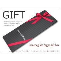 エルメネジルド ゼニア ネクタイ(8cm幅) EZ85【ネクタイ ブランド】【メンズ ビジネス】