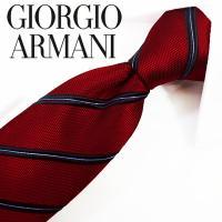 【ブランド ネクタイ】アルマーニ ネクタイ GA101【メンズ ビジネス】