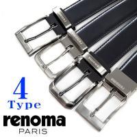 レノマ(renoma)は、フランス・パリを代表するブランドとして、セレブリティやミュージシャンを通し...