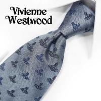 ヴィヴィアンのネクタイは若者に絶大な人気があり、当店の人気ブランドです。  ■商品名:Vivienn...
