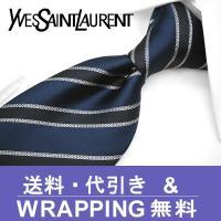 Yves Saint Laurent(イヴ・サンローラン)は、名実共にモードの帝王と呼ばれるようにな...