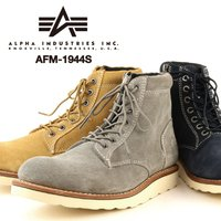 KING OF MILITARY ALPHA INDUSTRIES アルファ インダストリーズ  A...