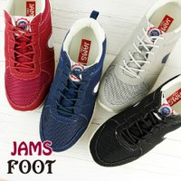 JAMS FOOT/ジャムズフットの超軽量スニーカー。 まるで履いていることを忘れるぐらいの軽さ。 ...