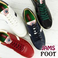 JAMS FOOT/ジャムズフットの定番スニーカー。 すべてのスタイルにフィットするカジュアルスニー...