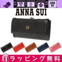 アナスイ 財布 がま口 かぶせ長財布 ノスタルジー   ■品番 ・312350 ・PR20-5-20...