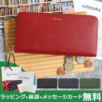 ポールスミス 財布 メンズ ファスナー長財布 ポールドローイング PSC007   ■品番 ・ポール...