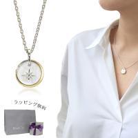 スタージュエリー STAR JEWELRY ネックレス 2SN1516   ■商品説明  月と星をモ...