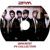 【韓流DVD】 2PM ツーピーエム 【 BEST PV COLLECTION 】★ K-POP