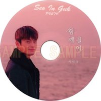 【韓流DVD】ソ・イングク 【 PV&TV LIVE COLLECTION】 ★ SeoInGuk ソイングク