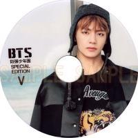 【韓流DVD】BTS / 防弾少年団 【 SPECIAL EDITION V編 】★日本語字幕なし★ テヒョン Tae Hyung ブイ