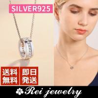 Ring necklace  シンプルながら存在感のあるリングモチーフのネックレス。リングにあしらっ...