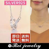 Double ring necklace 二つの繋がったリングモチーフを持つおしゃれなデザインのネッ...