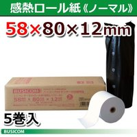 ■入り数 5巻入りの小ロット商品です。1巻あたり112円(税抜)!  ■サイズ   幅58mm×外径...