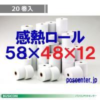 ■入り数:20巻入り ■サイズ:幅80mm×外径48mm×内径12mm  ■紙の厚さ:65ミクロン ...