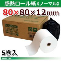 ■製品の特徴■ ●このロール紙は、三菱製紙の原紙を使用し、日本国内で加工した高品質商品です。 ●エプ...