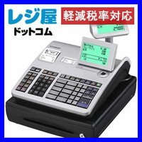 カシオレジスターTE-2700-20S SDカードスロットを搭載。売上データの保存・活用が可能です。...