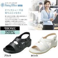 ・「3ポイントインソール」が足の裏にやさしくフィット ・抗菌防臭加工「バイオシル]を施した中敷き ・...