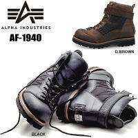 貴重なバッファローレザーを使用したワークブーツ。 ◆アッパー:バッファローレザー×ナイロンメッシュ ...