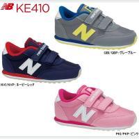 ニューバランス キッズ スニーカー New Balance KE410  ジュニア  男の子 女の子...
