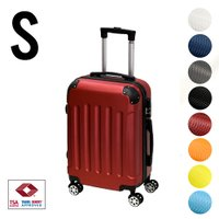 スーツケース Sサイズ 機内持ち込み TSAロック 送料無料 重さ約2.6kg 容量29L suitcase キャリーバッグ