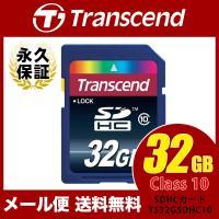 ★スペック★ ●SDHC (SD High-Capacity)は新世代のSDカード(Version ...