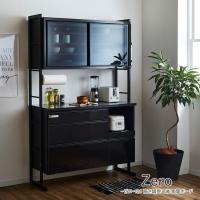 高級 キッチンボード 食器棚 W1240 × D480 × H1960 mm 家電ボード 選べる2色 ホワイト ブラック 日本製 国産 124cm幅 食器家電収納 ゼロ
