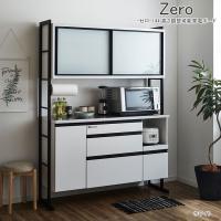 高級 キッチンボード 食器棚 W1430 × D480 × H1960 mm 家電ボード 選べる2色 ホワイト ブラック 日本製 国産 144cm幅 食器家電収納 ゼロ