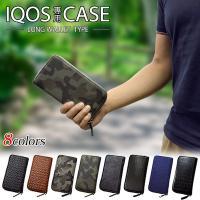 今話題の電子タバコ「IQOS(アイコス)」専用ケースにトレンド8カラーで登場! IQOS本体はもちろ...