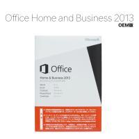システム要件:Windows7またはWindows8、32ビットまたは64ビットOS  Office...
