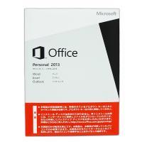 人気の極めて高いOffice 2013です。 未開封のため、ライセンス認証などのトラブルから解放され...