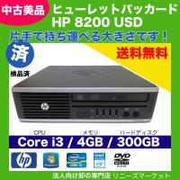CPU: Core i3 2120 3.3GHz メモリ: 4GB S.O.DIMM DDR3-13...