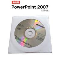 この商品はOEM版、開封中古品です。 1台のパソコンにインストールできます。  数百本の在庫から引き...