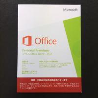 常に最新版のOfficeがインストールできる、マイクロソフトの新しいOfficeです。 現在はOff...