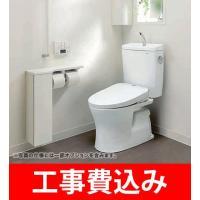 大洗浄4.8Lの節水型トイレで、陶器表面は100万分の1mm単位にツルツルになるセフィオンテクト加工...