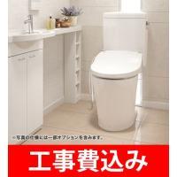 とにかくお安くトイレのリフォームをお考えの方必見! このお値段で、お尻洗浄機能と消臭機能までついたお...