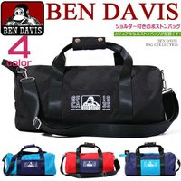 BEN DAVIS ボストンバッグ ベンデイビス バッグ ベンデービスから可愛い色使いのボストンバッグが登場。BEN-433